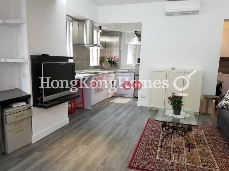 修頓大廈未知住宅出租樓盤HK$ 20,000/ 月