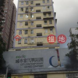 天虹之家,慈雲山, 九龍