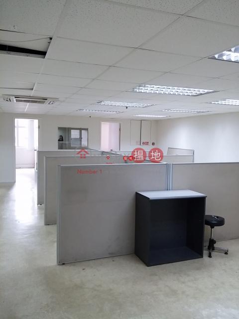 世紀工商中心 觀塘區世紀工商中心(Century Centre)出租樓盤 (teren-04554)_0