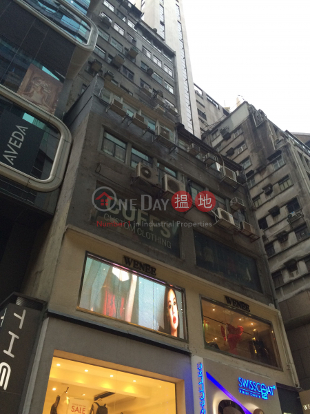 Yuen Yick Building (Yuen Yick Building) Central 搵地(OneDay)(1)