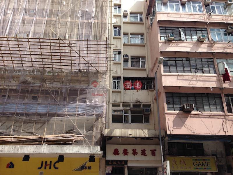 362 Shanghai street (362 Shanghai street) Mong Kok|搵地(OneDay)(1)