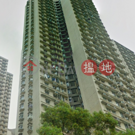 Shan On House (Block F) Yue On Court,Ap Lei Chau, Hong Kong Island