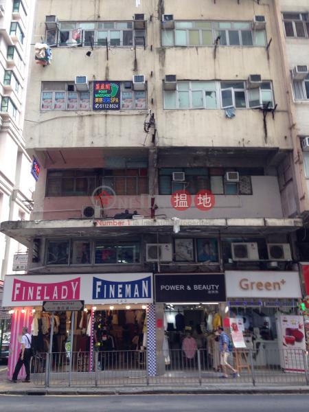 灣仔道121-123C號 (121-123C Wan Chai Road) 灣仔 搵地(OneDay)(1)