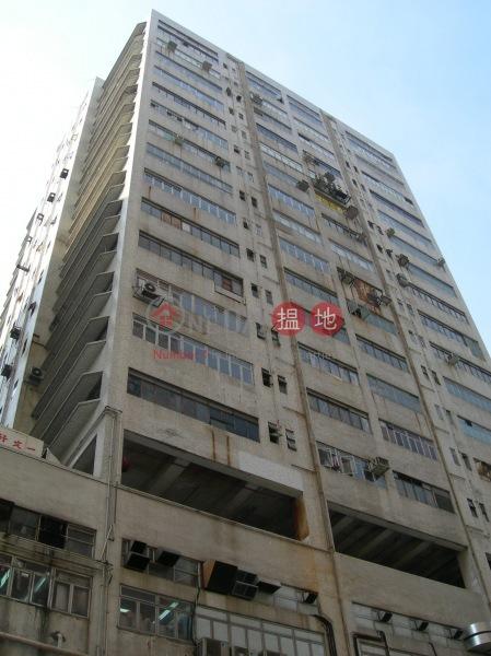 同德工業大廈 (Cot-tack Industrial Building) 屯門|搵地(OneDay)(5)