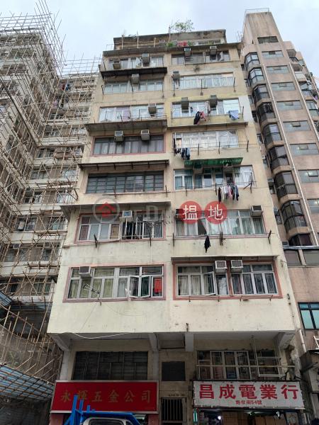 54 Pau Chung Street (54 Pau Chung Street) To Kwa Wan|搵地(OneDay)(2)
