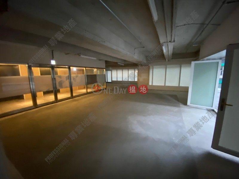 HK$ 202,000/ 月荷李活商業中心-西區-荷李活商業中心