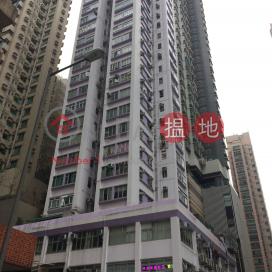 Shun Ning Building,Cheung Sha Wan, Kowloon