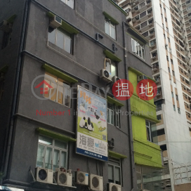 73 King\'s Road,Causeway Bay, Hong Kong Island