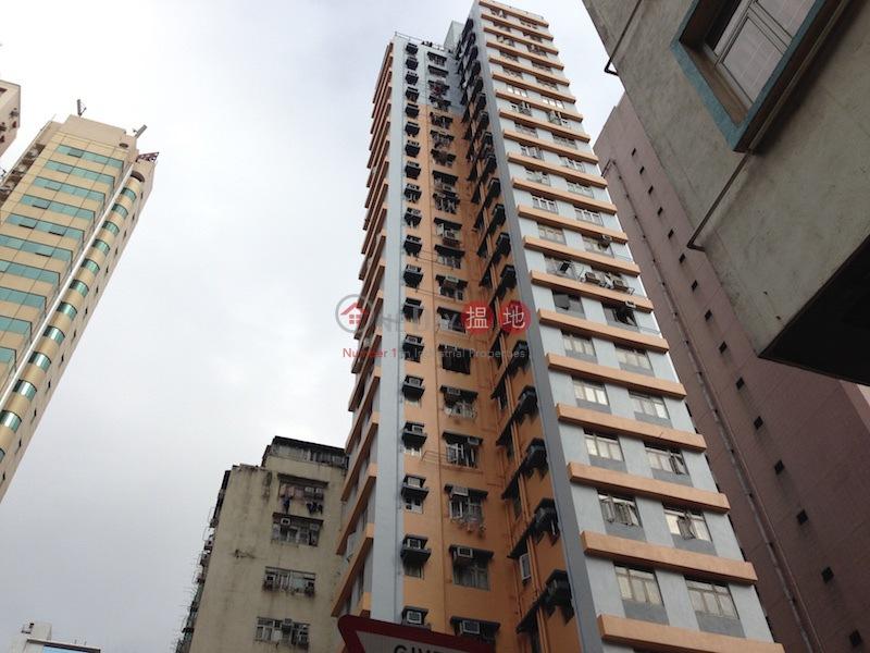 昌茂大廈 (Cheong Mow Building) 油麻地|搵地(OneDay)(3)