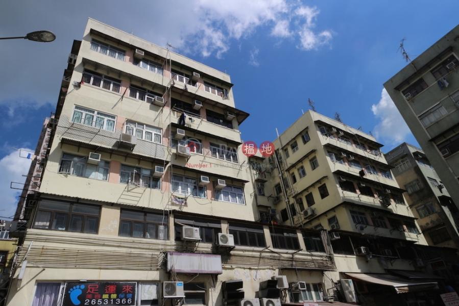 Fuk Cheong Building (Fuk Cheong Building) Tai Po 搵地(OneDay)(3)