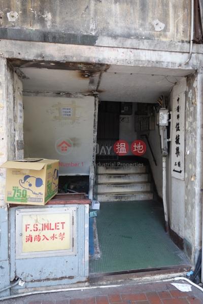 筲箕灣道166號 (166 Shau Kei Wan Road) 西灣河|搵地(OneDay)(3)