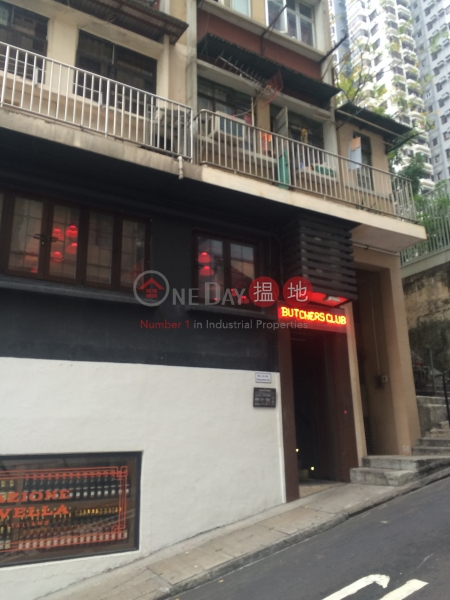 明興樓 (Ming Hing House) 蘇豪區|搵地(OneDay)(2)