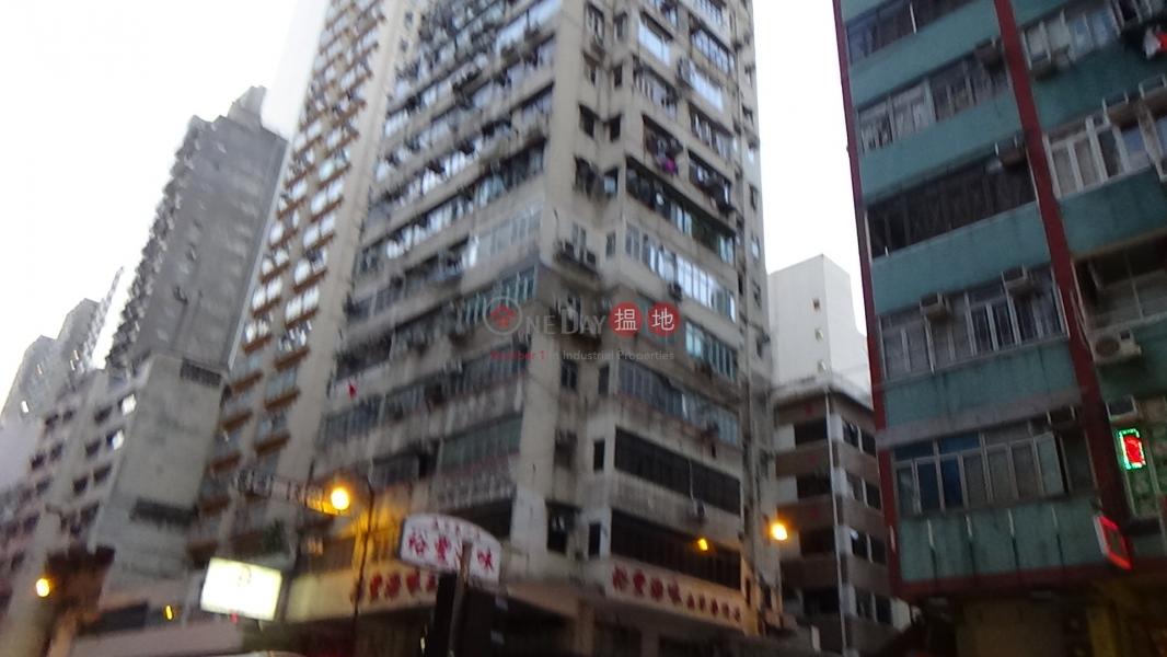 德東樓 (Tak Tung House) 西營盤|搵地(OneDay)(1)