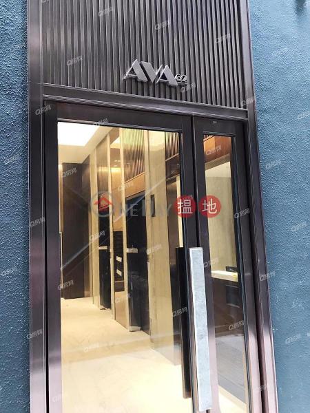 AVA 62 | Low Residential, Sales Listings, HK$ 5.1M