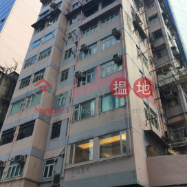 Sun Fung House,Central, Hong Kong Island