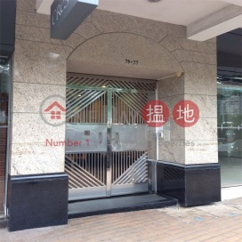 77-79 Wong Nai Chung Road,Happy Valley, Hong Kong Island