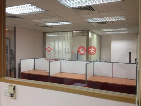 Asia Trade Centre|Kwai Tsing DistrictAsia Trade Centre(Asia Trade Centre)Sales Listings (oscar-01683)_0