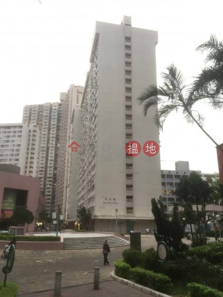 King Chung House, King Lam Estate (King Chung House, King Lam Estate) Tseung Kwan O|搵地(OneDay)(1)