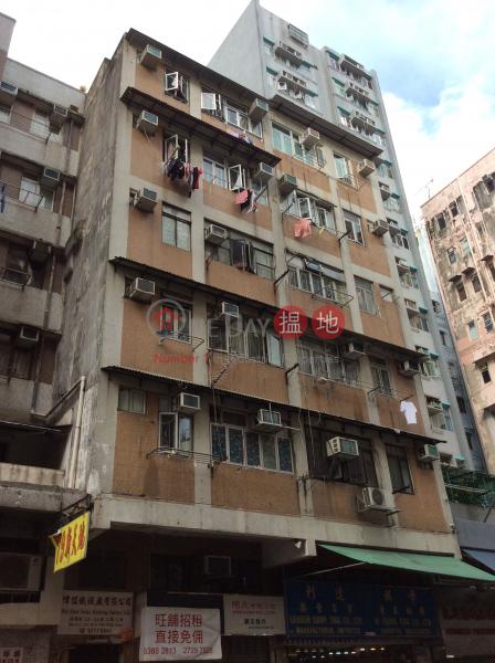 22-24 Fuk Wing Street (22-24 Fuk Wing Street) Sham Shui Po 搵地(OneDay)(3)