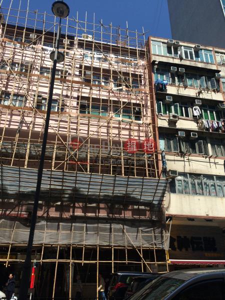 279 Sha Tsui Road (279 Sha Tsui Road) Tsuen Wan East 搵地(OneDay)(1)