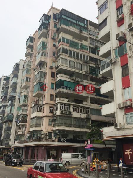 Prospect Mansion (Prospect Mansion) Causeway Bay|搵地(OneDay)(4)