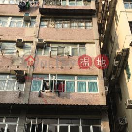 120 Yee Kuk Street|醫局街120號