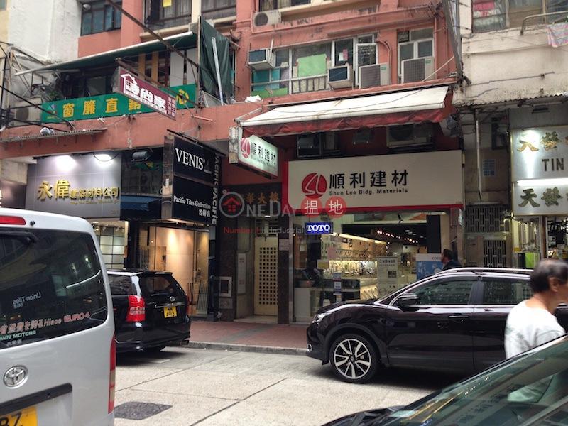 富華大樓 (Fu Wah Building) 旺角|搵地(OneDay)(1)