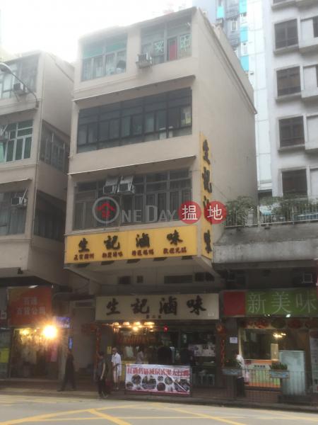 蕪湖街62號 (62 Wuhu Street) 紅磡|搵地(OneDay)(1)