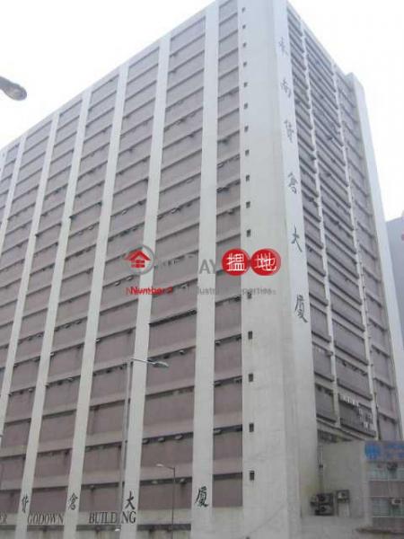 永南貨倉大廈 荃灣永南貨倉大廈(Winner Godown Building)出租樓盤 (wkpro-04649)