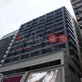 Albion Plaza,Tsim Sha Tsui, Kowloon