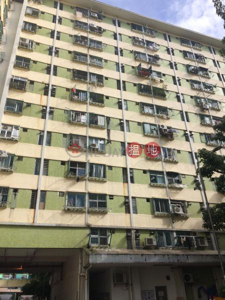 大坑東邨東成樓 (Tung Shing House, Tai Hang Tung Estate) 石硤尾|搵地(OneDay)(1)