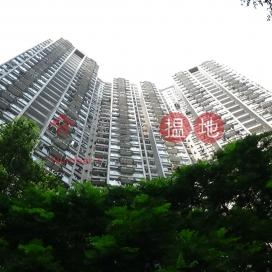 華善樓 華貴邨,薄扶林, 香港島