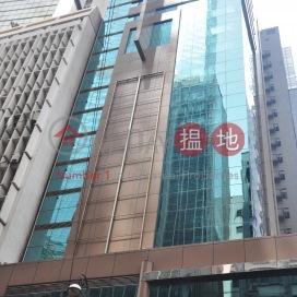 大新人壽大廈,中環, 香港島