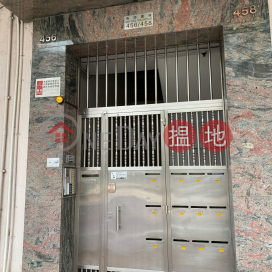 458 Ma Tau Wai Road,To Kwa Wan, Kowloon