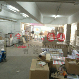 Golden Bear Industrial Center|Tsuen WanGolden Bear Industrial Centre(Golden Bear Industrial Centre)Rental Listings (jacka-04395)_0