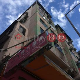 Kam Po Building,Yuen Long, New Territories