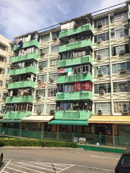 和樂邨平安樓 (Ping On House, Wo Lok Estate) 茶寮坳|搵地(OneDay)(2)