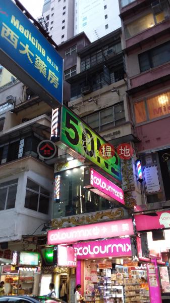 502 Lockhart Road (502 Lockhart Road) Causeway Bay|搵地(OneDay)(2)