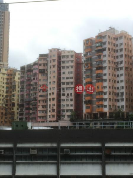 僑業大廈 (Kiu Yip Mansion) 茶寮坳|搵地(OneDay)(1)
