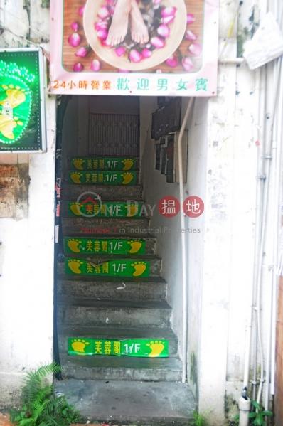 新康街13號 (San Hong Street 13) 上水|搵地(OneDay)(1)