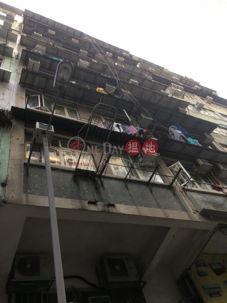 69 KAI TAK ROAD (69 KAI TAK ROAD) Kowloon City|搵地(OneDay)(1)