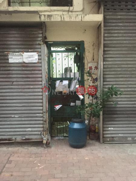 37 Kai Ming Street (37 Kai Ming Street) To Kwa Wan 搵地(OneDay)(3)