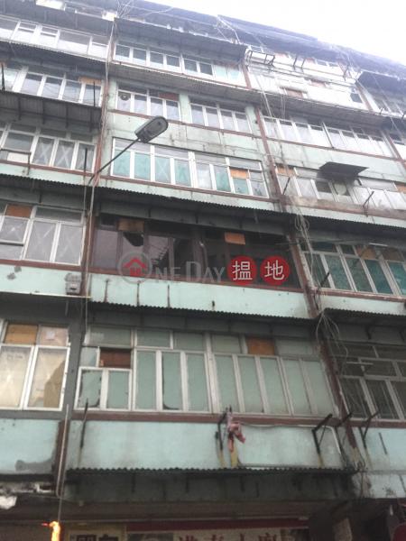 啟明大樓 (Kai Ming Mansion) 土瓜灣|搵地(OneDay)(5)