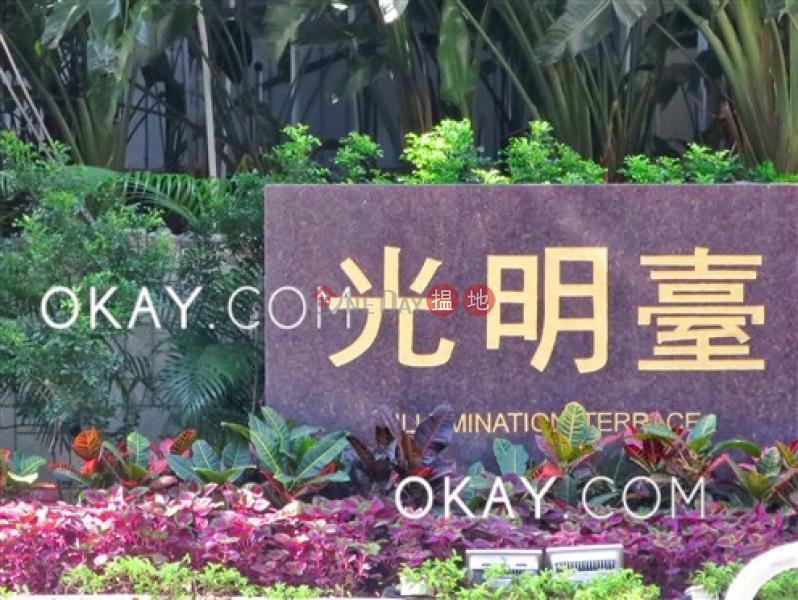 香港搵樓 租樓 二手盤 買樓  搵地   住宅出售樓盤2房1廁,實用率高,極高層《光明臺出售單位》