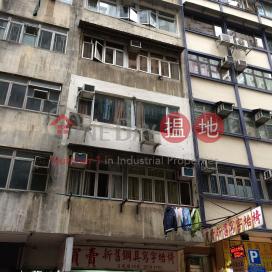 清風街19號,銅鑼灣, 香港島