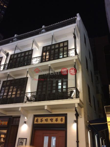1 Mallory Street (1 Mallory Street) Wan Chai 搵地(OneDay)(1)