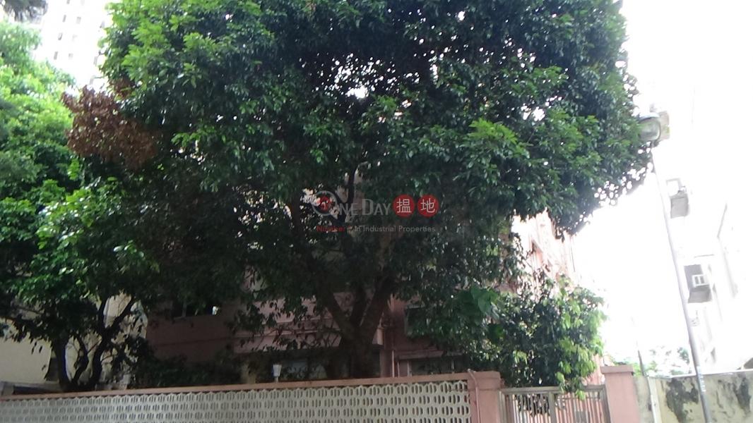 冠冕臺14-16號 (14-16 Crown Terrace) 薄扶林|搵地(OneDay)(2)