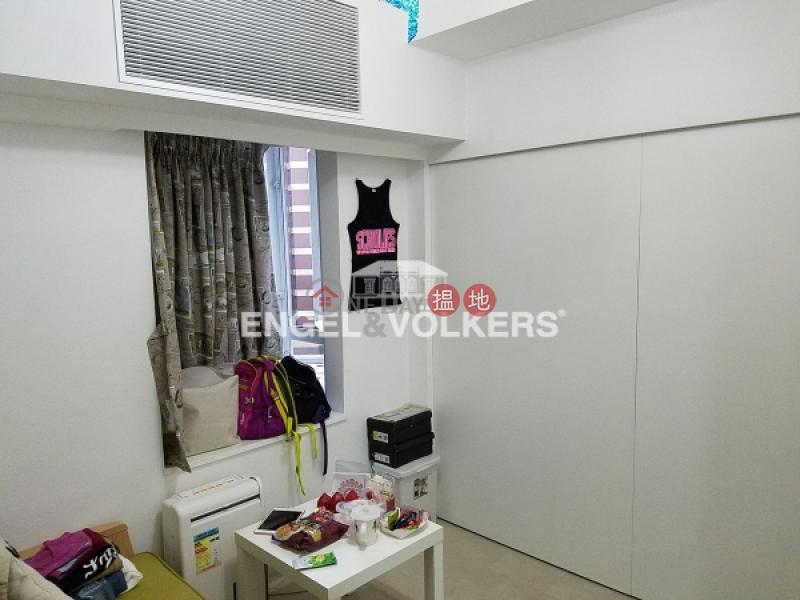 HK$ 680萬|衛城閣-西區西半山一房筍盤出售|住宅單位