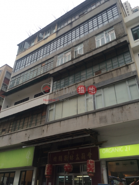 62 Staunton Street (62 Staunton Street) Soho 搵地(OneDay)(1)
