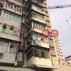 228 Hai Tan Street,Sham Shui Po, Kowloon